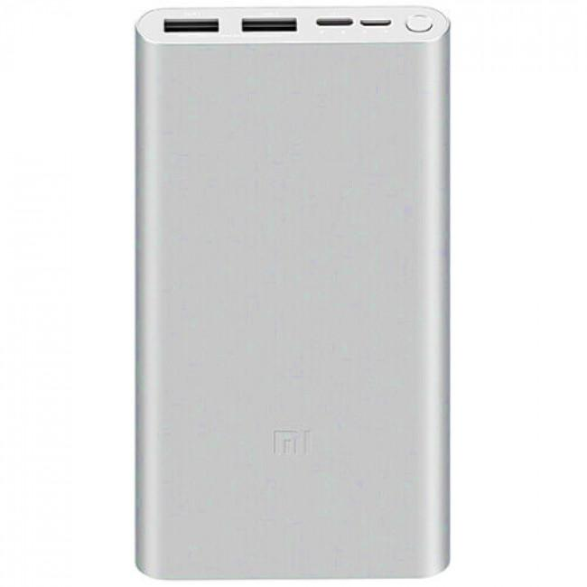 Power Bank Xiaomi 3 10000 mAh Silver (PLM13ZM)