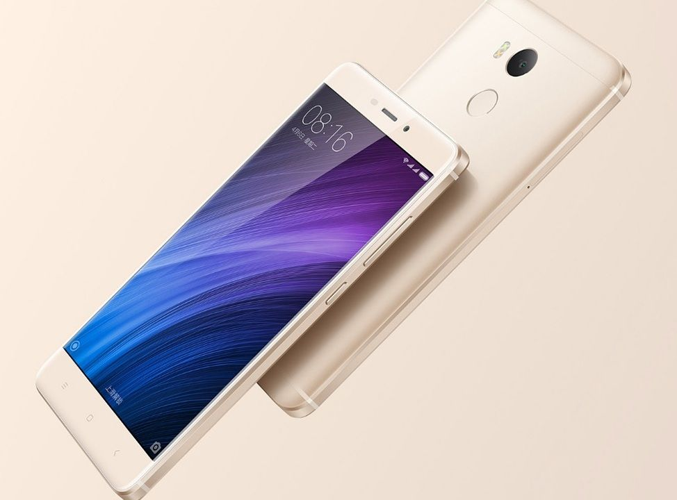 Смартфон Xiaomi Redmi 4 16Gb Gold: Фото 3