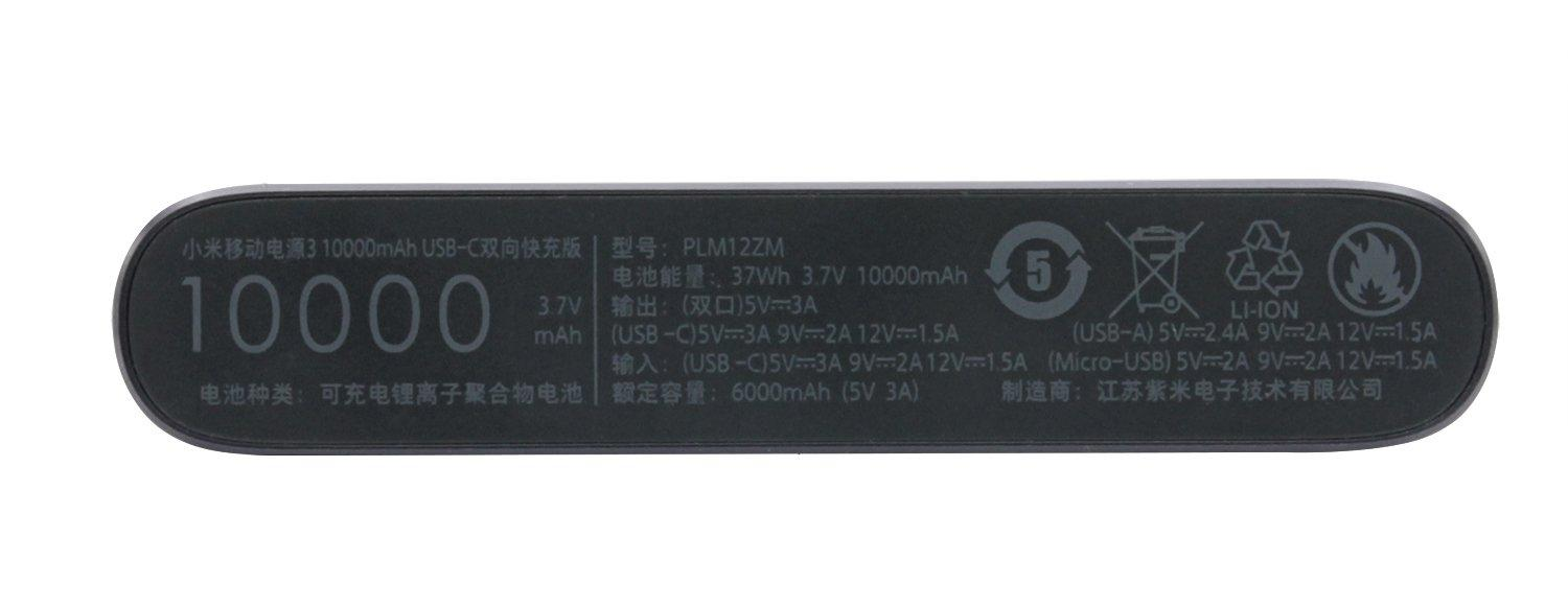 Power Bank Xiaomi 3 10000 mAh Black: Фото 6