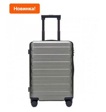 Обзор чемодана Xiaomi 90FUN Business Travel Luggage