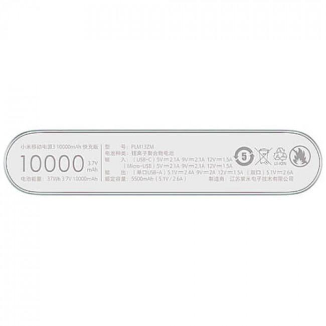 Power Bank Xiaomi 3 10000 mAh Silver (PLM13ZM): Фото 5