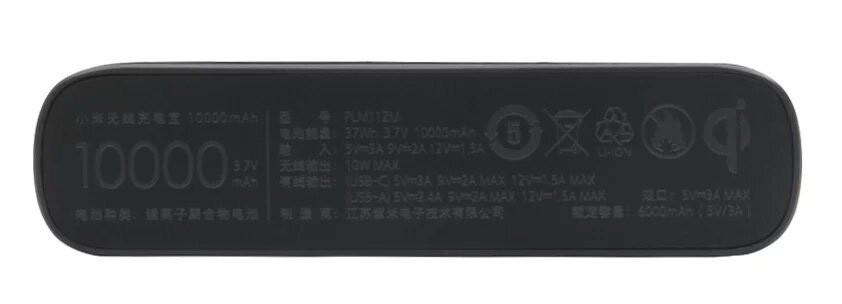 Power Bank Xiaomi 10000 mAh Wireless Black: Фото 5