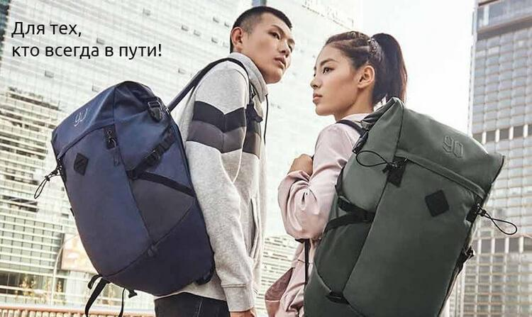 90 Points Hike Basic Outdoor Backpack_14.jpg