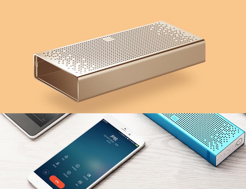 Mi Bluetooth Speaker_6.png