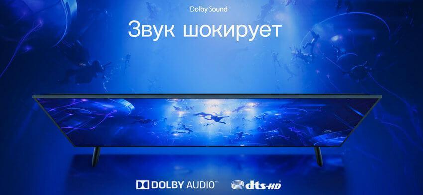 mi-tv-4s-55_3.jpg