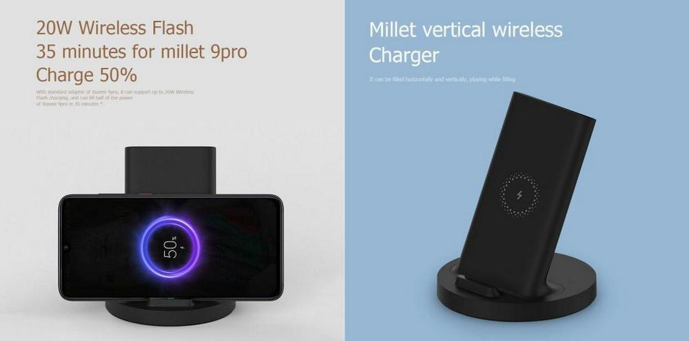 Беспроводное ЗУ Xiaomi Mi 20W Wireless Charging Stand