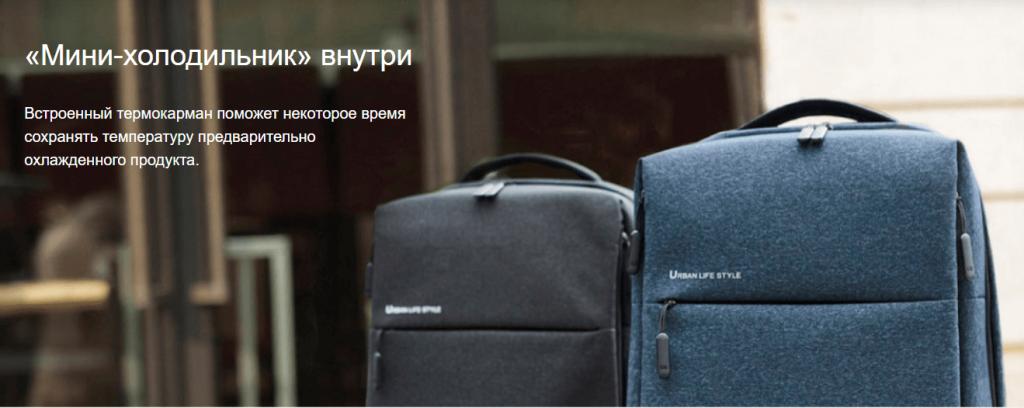 Mi Minimalist Urban Backpack_1.png