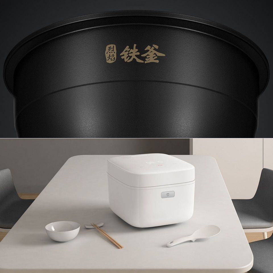 Xiaomi MiJia Induction Heating Pressure Rice Cooker_2.jpg