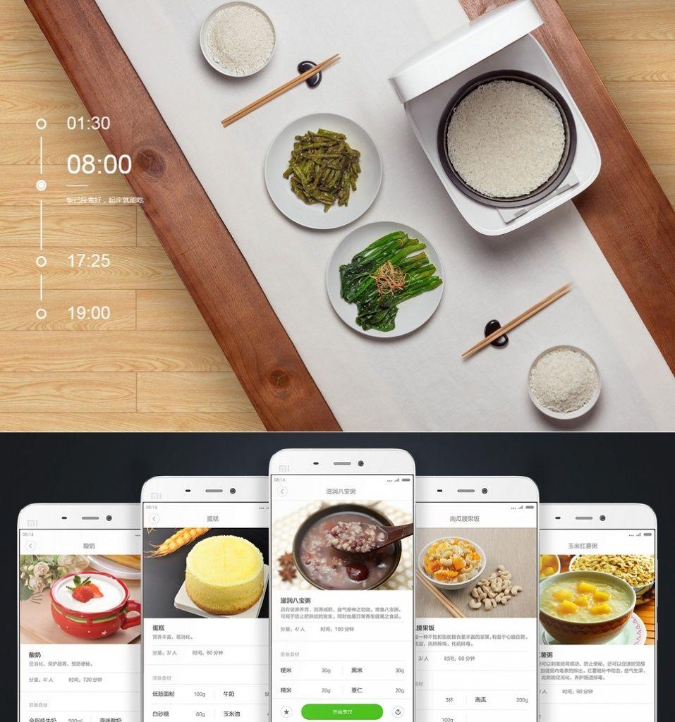 Xiaomi MiJia Induction Heating Pressure Rice Cooker_6.jpg