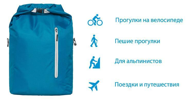 Colorful Sport Foldable Backpack_2.jpg