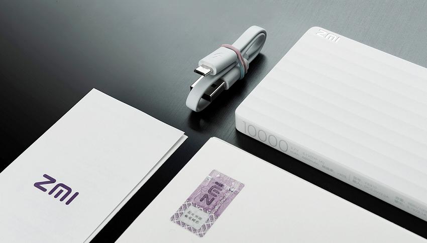 Xiaomi ZMI Power bank 10000 mAh White_16.png