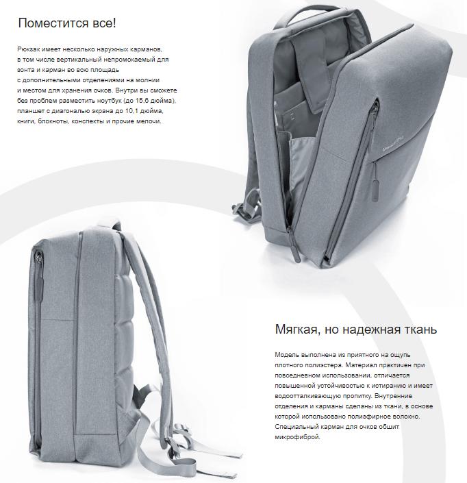 Mi Minimalist Urban Backpack_2.png