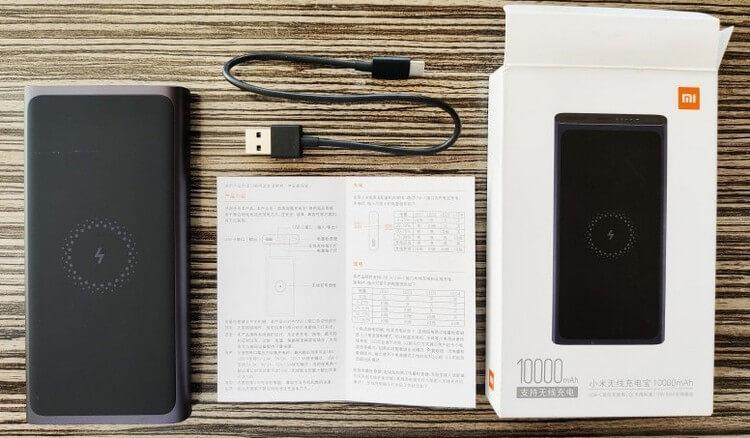Power Bank Xiaomi 10000 mAh Wireless_6.jpg