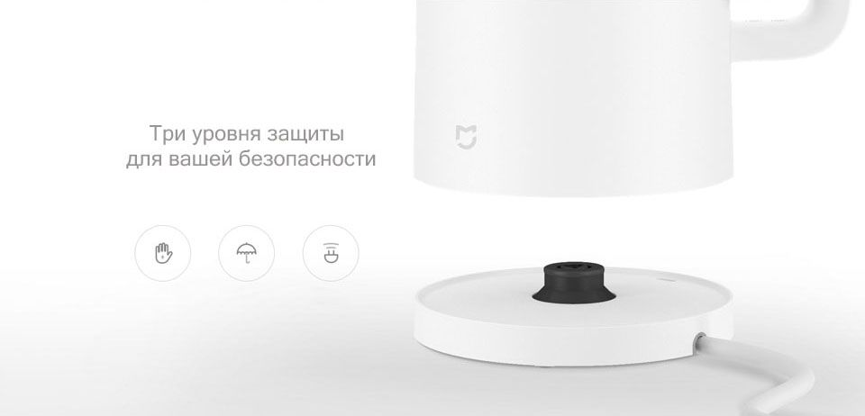Xiaomi MiJia Smart Temperature Control Kettle_5.jpg