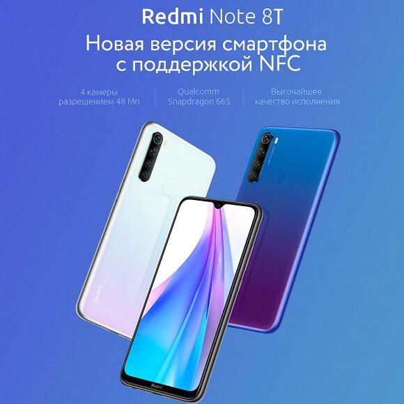 Redmi Note 8T_1.jpg