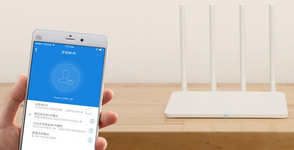 Xiaomi Mi WiFi Router 3C_5.jpg