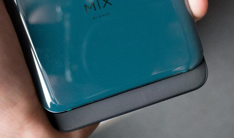 mi mix 3_6.jpg