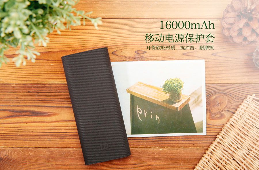 Xiaomi Mi Power bank 16000 mAh.jpg