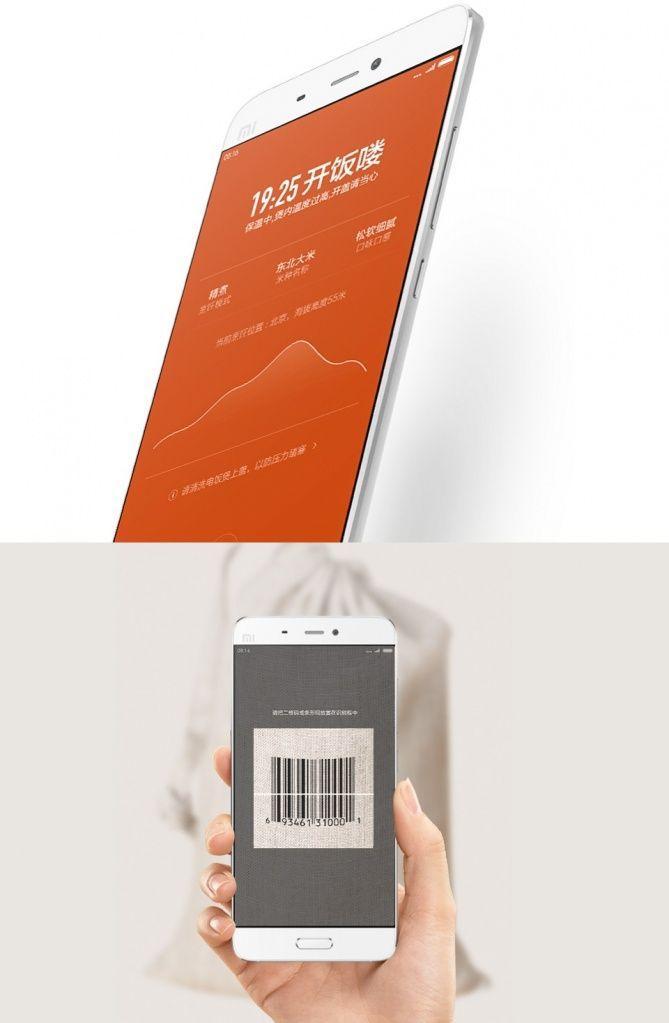 Xiaomi MiJia Induction Heating Pressure Rice Cooker_5.jpg
