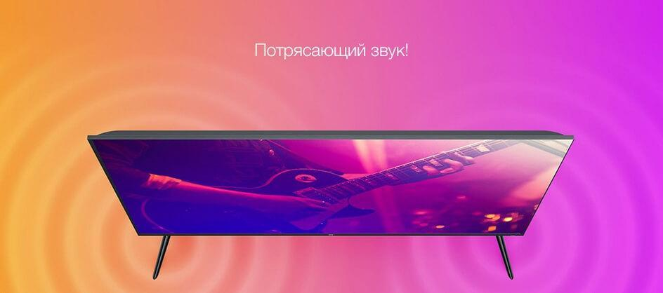 Mi TV 4S 50_7.jpg