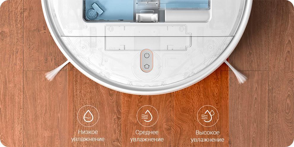 Робот-пылесос Xiaomi Mi Robot Vacuum-Mop G1 Essential умеет протирать полы
