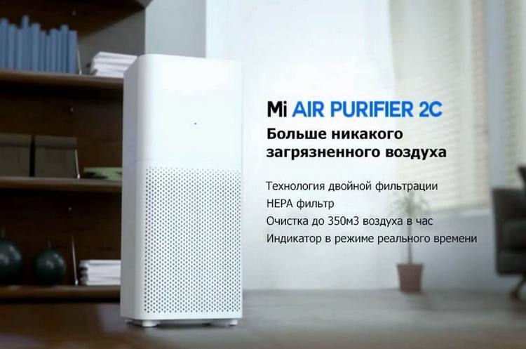 Mi Air Purifier 2C-1.jpg