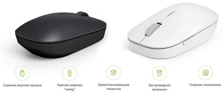 Mi Wireless Mouse_1.jpg