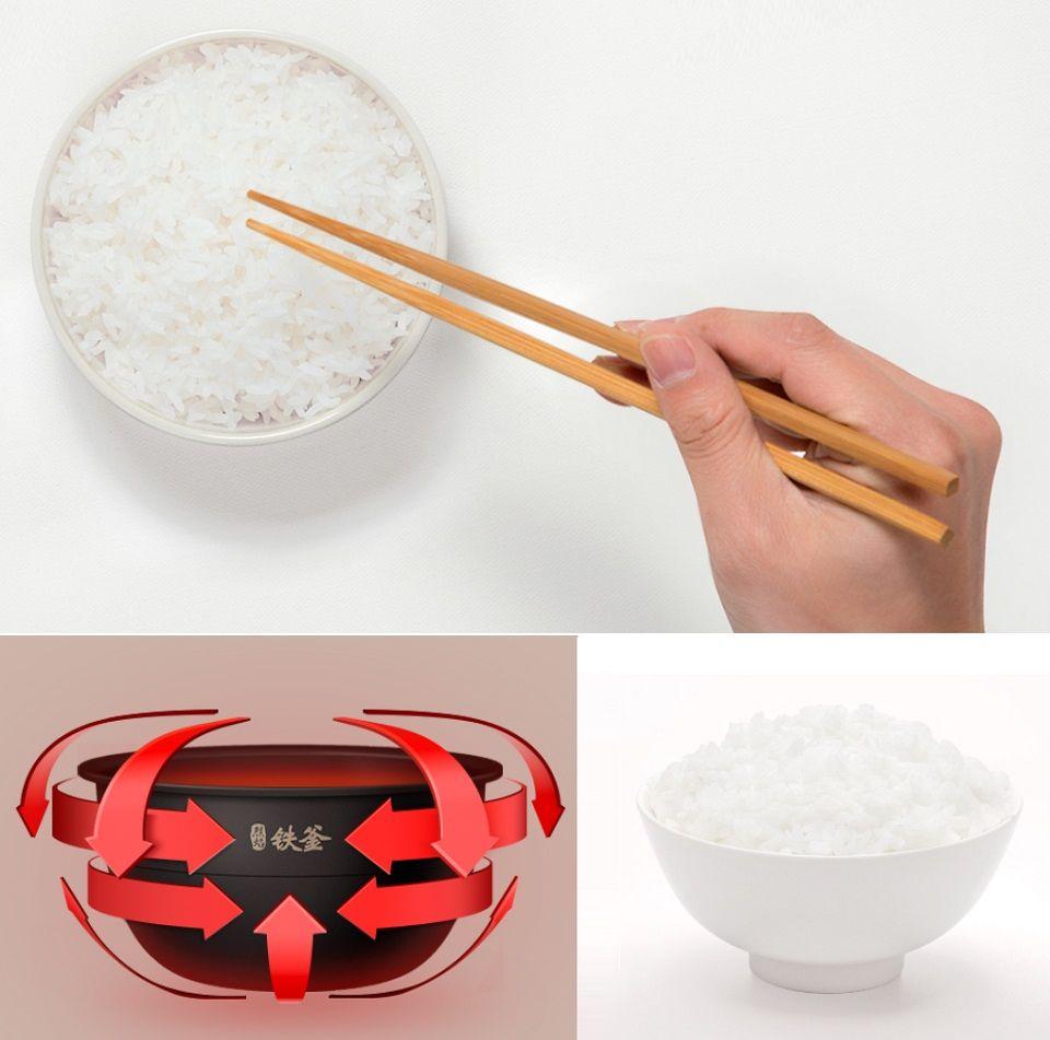 Xiaomi MiJia Induction Heating Pressure Rice Cooker_1.jpg