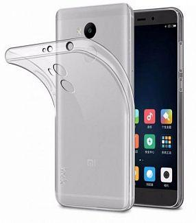 Чехол silicon case original для Redmi 4 Pro
